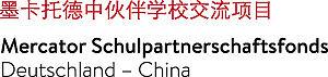 Logo des Mercator Schulpartnerschaftsfonds