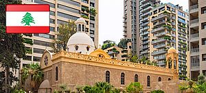 Stadtansicht in Beirut (Libanon) mit einer Montage der libanesischen Flagge