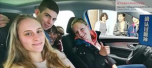 Jugendliche in einem Auto