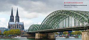 Foto von Köln mit Dom und Logo Mercator Schulpartnerschaftsfonds