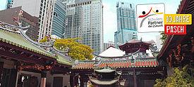 Thian Hock Keng Temple in Singapur