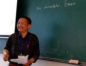 Deutschunterricht am AMBF College